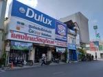 ห้างหุ้นส่วนจำกัด แสงไทยวัสดุภัณฑ์