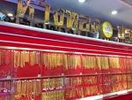 ห้างทองปฐมทอง