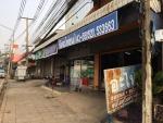 P K Sparely Shop