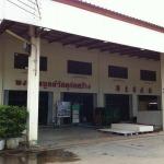 Phongpaiboon