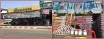 Puenkaset Samyarn Shop