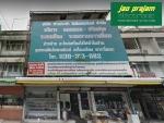 Jao Prajam Electronic Co Ltd