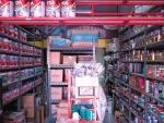 ร้านขายสี ยรรยงวัฒนา สุพรรณบุรี