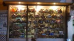 ร้านดำริยนต์ 1998