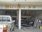 ร้าน ซินเฮง 2