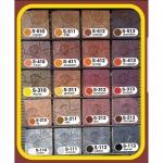 จำหน่าย Concrete stamp บุรีรัมย์ - ร้านวัสดุก่อสร้าง ผู้ผลิตและจำหน่ายผลิตภัณฑ์คอนกรีต - กิจมงคลบุรีรัมย์