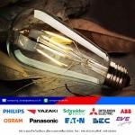 หลอดไฟ LED ทรงวินเทจโคราช - สมพงษ์การไฟฟ้าโคราช