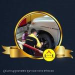 ตั้งศูนย์ถ่วงล้อ ศรีสะเกษ - อู่ซ่อมรถ ศรีสะเกษ สุพรรณการยาง