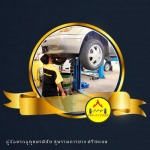 รับเปลี่ยนถ่ายน้ำมันเครื่อง น้ำมันเกียร์ ศรีสะเกษ - อู่ซ่อมรถ ศรีสะเกษ สุพรรณการยาง