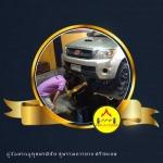บริการตรวจเช็คช่วงล่าง ศรีสะเกษ  - อู่ซ่อมรถ ศรีสะเกษ สุพรรณการยาง