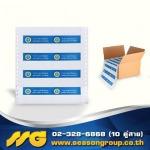 Printing House Season Group
