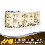 สติกเกอร์ม้วน สติกเกอร์ฉลากสินค้า Sticker Label - โรงพิมพ์สติ๊กเกอร์ตามแบบตามสั่ง รับพิมพ์ฉลากสินค้าและออกแบบ - บริการรวดเร็ว ราคาถูก ส่งฟรี