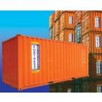 Storage Container  - บริษัท ฟอร์ทเทรสมารีน จำกัด
