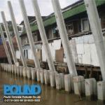 Pound Concrete Products Co., Ltd.