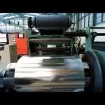 บริการ ตัดม้วนคอยล์ (Coil shearing) - บริษัท ชลบุรีศรีเจริญโลหะ จำกัด