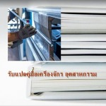 Siam Translation Center