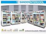 ตู้แช่ยี่ห้อ Sanden - ชุมพรเครื่องเย็น กรุ๊ป