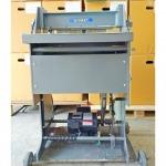 บริษัทขายเครื่องเจาะกระดาษไฟฟ้าและเข้าเล่ม - เครื่องเคลือบบัตร ไทยมาสเตอร์พริ้น