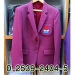 เสื้อสูทสำหรับองค์กร - ร้านตัดชุดข้าราชการ ทรงสมัยโชคชัย 4