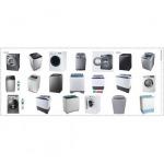 เครื่องซักผ้า สุพรรณบุรี - สุพรรณบุรี เครื่องใช้ไฟฟ้า แสงเมืองไทย โฮมอิเล็คทริค
