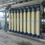 อุปกรณ์ติดตั้งระบบน้ำดี - บริษัท พรีเมี่ยม อิควิปเม้นท์ แอนด์ เอ็นจิเนียริ่ง จำกัด