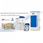 จำหน่ายอุปกรณ์ระบายน้ำอัตโนมัติในระบบลม - ปั๊มอุตสาหกรรม - พรีเมี่ยม อิควิปเม้นท์ แอนด์ เอ็นจิเนียริ่ง จำกัด