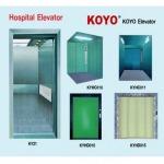 ซ่อมลิฟท์โรงพยาบาล - บริษัท สยามลิฟท์และเทคโนโลยี จำกัด