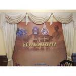 รับออกแบบผ้าม่านโรงละคร - ร้านผ้าม่าน นนทบุรี วีก้าเฮ้าส์ เด็คคอเรชั่น
