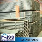 Navasiam Steel Co Ltd