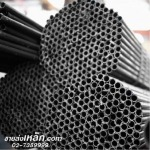 Navasiam Steel Co., Ltd.