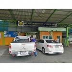 ห้างหุ้นส่วนจำกัด ศูนย์ตรวจและทดสอบรถยนต์ใช้ก๊าซชลบุรี