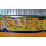 ประกันภัยรถยนต์ ชลบุรี - ห้างหุ้นส่วนจำกัด ศูนย์ตรวจและทดสอบรถยนต์ใช้ก๊าซชลบุรี