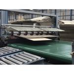 กระดาษคราฟท์ ปทุมธานี - บริษัท อุตสาหกรรมกระดาษธนากร จำกัด