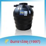 ถังบำบัดน้ำเสีย รวมไร้อากาศ WAVE รุ่น ZAD - จำหน่ายถังน้ำ ปั๊มน้ำ ถังบำบัดน้ำเสีย