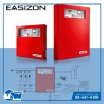 DEMCO Easizon - ระบบแจ้งเพลิงไหม้-ยู เอส มาร์เก็ตติ้ง