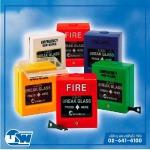 Fire Alarm Call Point - U S Marketing Co Ltd
