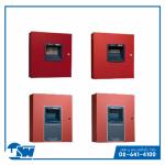 ตู้ควบคุมสัญญาณแจ้งเพลิงไหม้ - ระบบแจ้งเพลิงไหม้-ยู เอส มาร์เก็ตติ้ง