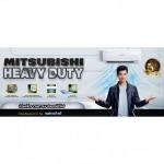 ติดตั้ง แอร์มิตซูบิชิ รุ่น Heavy Duty - ระบบแจ้งเพลิงไหม้-บริษัท ยู เอส มาร์เก็ตติ้ง