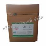 Kinson Chemicals Co., Ltd.