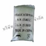 กรดออกซาลิค (จีน) - บริษัท คินสันเคมี จำกัด