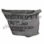 โปรตัสเซียมไดโครเมท (จีน) - บริษัท คินสันเคมี จำกัด
