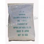 อลูมิน่า A11 - บริษัท คินสันเคมี จำกัด