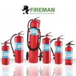 ถังดับเพลิง แบบผงเคมีแห้ง - บริษัท กรีนครอส เซฟตี้ จำกัด