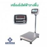 Hang Nguan Chai Lee Ltd Part