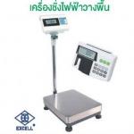 เครื่องชั่งไฟฟ้าวางพื้น  EXCELL รุ่น™PWH3/PH3 - บริษัทจำหน่ายเครื่องชั่งอุตสาหกรรม ห้างง่วนไช่หลี