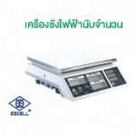 เครื่องชั่งไฟฟ้านับจำนวน EXCEL รุ่น  ALH - บริษัทจำหน่ายเครื่องชั่งอุตสาหกรรม ห้างง่วนไช่หลี