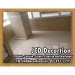 รับทำพื้น (flooring) - ร้านผ้าม่าน สุขุมวิท (พระโขนง-เอกมัย) บริษัท เจ ซี ดี จำกัด