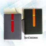รับผลิตสมุดไดอารี่ (Diary)  - บริษัท บุญศิริการพิมพ์ จำกัด