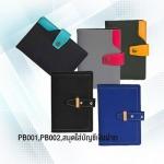 กระเป๋าใส่สมุดบัญชีราคาส่ง - บริษัท บุญศิริการพิมพ์ จำกัด
