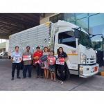 รถบรรทุกอีซูซุ นครราชสีมา - บริษัท ตังปักโคราช จำกัด